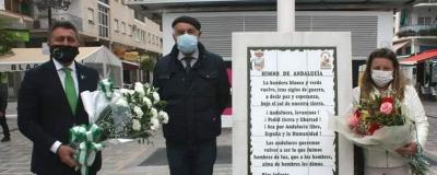 El Círculo de Empresarios de Torremolinos celebra el día de Andalucía